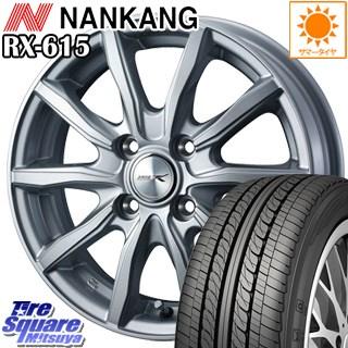 NANKANG TIRE ナンカン RX-615 サマータイヤ 185/55R16 WEDS ジョーカーシェイク ホイールセット 4本 16インチ 16 X 5.5 +42 4穴 100