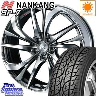 NANKANG TIRE ROLLNCX SP-7 サマータイヤ 225/60R17 WEDS ウェッズ Leonis レオニス TE ホイールセット 17インチ 17 X 7.0J +47 5穴 100