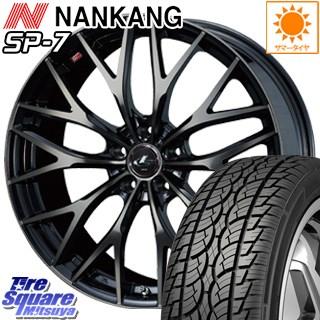 NANKANG TIRE ROLLNCX SP-7 サマータイヤ 225/60R17 WEDS ウェッズ Leonis レオニス MX ホイールセット 4本 17インチ 17 X 7 +53 5穴 114.3