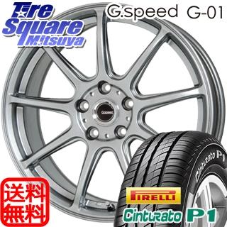 ピレリ Cinturato P1 チンチュラート P1 (数量限定特価) サマータイヤ 215/60R17 HotStuff 軽量設計!G.speed G-01 ホイールセット 4本 17インチ 17 X 7 +55 5穴 114.3