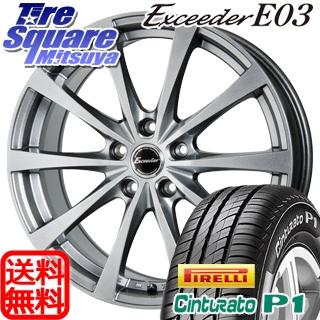 ピレリ Cinturato P1 チンチュラート P1 (数量限定特価) サマータイヤ 215/55R17 HotStuff エクシーダー E03 4本 ホイールセット 17インチ 17 X 7 +38 5穴 114.3