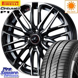 ピレリ Cinturato P1 チンチュラート P1 VERDE 軽自動車 在庫 サマータイヤ 165/55R15 WEDS 38299 レオニス SK ウェッズ Leonis ホイールセット 15インチ 15 X 4.5J +45 4穴 100