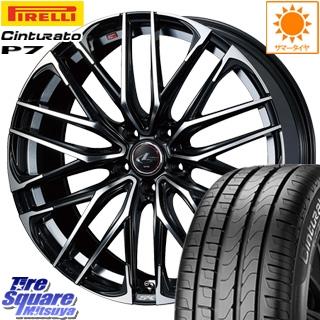 ピレリ Cinturato P7 チンチュラート P7 (数量限定特価) サマータイヤ 225/50R18 WEDS ウェッズ Leonis レオニス SK ホイールセット 4本 18インチ 18 X 7 +55 5穴 114.3
