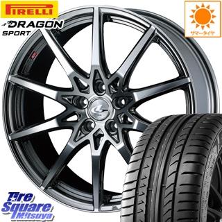 ピレリ DRAGON SPORT ドラゴン スポーツ (数量限定特価) サマータイヤ 215/45R18 WEDS ウェッズ Leonis レオニス SV ホイールセット 4本 18インチ 18 X 8 +42 5穴 114.3