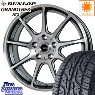 DUNLOP ダンロップ GRANDTREK AT3 グラントレック ホワイトレター サマータイヤ 225/75R16 HotStuff 軽量設計!G.speed P-01 ホイールセット 4本 16インチ 16 X 6.5 +38 5穴 114.3