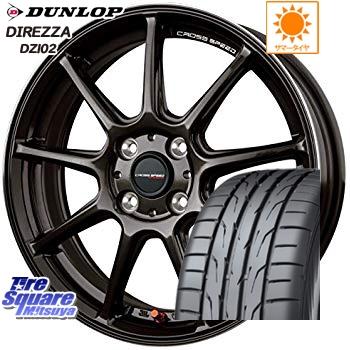 DUNLOP ダンロップ ディレッツァ DZ102 DIREZZA サマータイヤ 195/50R16 HotStuff クロススピード RS9 ハイパーエディション 軽量 ホイールセット 4本 16インチ 16 X 6.0J +45 4穴 100
