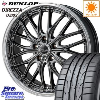 人気ブランドを ロードスター DUNLOP ダンロップ ディレッツァ DZ102 DIREZZA サマータイヤ 215/35R18 MONZA Warwic DEEPRAND ホイールセット 4本 18 X 7.0J +55 5穴 114.3, ファッションウォーカー d13a1269