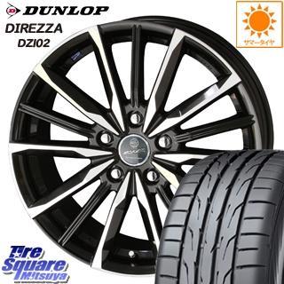 DUNLOP ダンロップ ディレッツァ DZ102 DIREZZA サマータイヤ 215/45R17 KYOHO スマック ヴァルキリー ホイールセット 4本 17インチ 17 X 7 +48 5穴 100