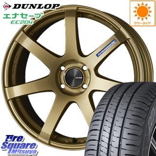 DUNLOP ダンロップ エナセーブ EC204 ENASAVE サマータイヤ 165/50R16 ENKEI PerformanceLine PF07 -COLORS- ホイールセット 4本 16 X 5 +45 4穴 100