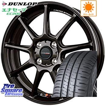 【5/10 Rカードで最大46倍】 デミオ アクア HotStuff クロススピード RS9 RS-9 軽量 ホイールセット 16インチ 16 X 6.0J +45 4穴 100DUNLOP ダンロップ エナセーブ EC204 ENASAVE サマータイヤ 185/60R16