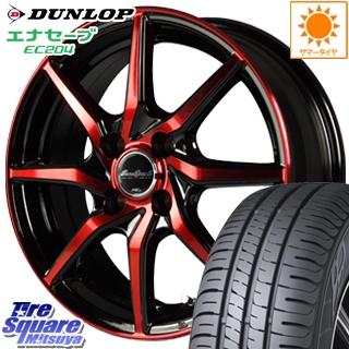 【4/25 Rカードで最大P35倍!】 ハスラー MANARAY Euro Speed S810 レッド ホイールセット 14インチ 14 X 4.5J +45 4穴 100DUNLOP ダンロップ エナセーブ EC204 ENASAVE サマータイヤ 165/70R14