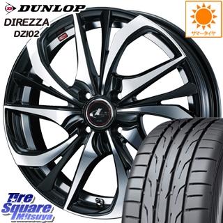 DUNLOP ダンロップ ディレッツァ DZ102 DIREZZA サマータイヤ 205/45R17 WEDS ウェッズ Leonis レオニス TE ホイールセット 17インチ 17 X 6.5J +42 4穴 100