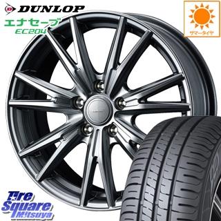 DUNLOP ダンロップ エナセーブ EC204 ENASAVE サマータイヤ 205/60R16 WEDS 37570 ウェッズ ヴェルヴァ KEVIN(ケビン) ホイールセット 16インチ 16 X 6.5J +53 5穴 114.3