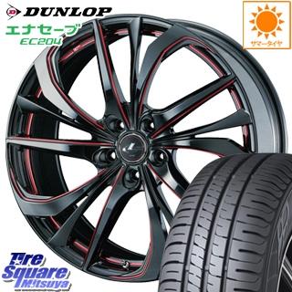DUNLOP ダンロップ エナセーブ EC204 ENASAVE サマータイヤ 215/60R17 WEDS ウェッズ Leonis レオニス TE ホイールセット 4本 17インチ 17 X 7 +47 5穴 114.3