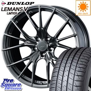 【6/20は最大28倍】 WEDS F ZERO FZ-1 FZ1 鍛造 FORGED ホイールセット19インチ 19 X 8.0J +48 5穴 114.3DUNLOP ダンロップ LEMANS5 ルマンV LM705 サマータイヤ 235/40R19