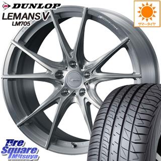 DUNLOP ダンロップ LEMANS5 ルマンV LM705 サマータイヤ 245/50R18 WEDS F ZERO FZ-2 鍛造 FORGED ホイールセット 4本 18 X 8 +45 5穴 114.3