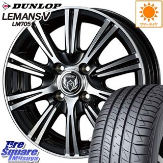 DUNLOP ダンロップ LEMANS5 ルマンV LM705 サマータイヤ 195/45R16 WEDS ウェッズ RIZLEY ライツレー XS ホイールセット 4本 16インチ 16 X 6 +42 4穴 100