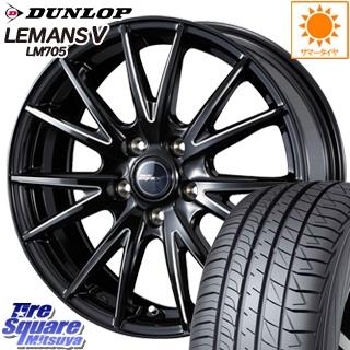 DUNLOP ダンロップ LEMANS5 ルマンV LM705 サマータイヤ 205/60R16 WEDS ウェッズ RIZLEY ライツレー ZEFICE X ホイールセット 4本 16インチ 16 X 6.5 +40 5穴 114.3