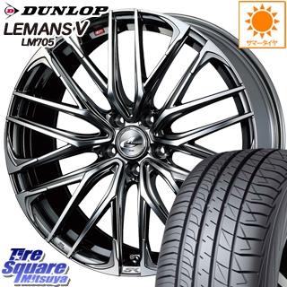 【5/10 Rカードで最大46倍】 WEDS 38336 レオニス SK ウェッズ Leonis ホイールセット 18インチ 18 X 8.0J +42 5穴 114.3DUNLOP ダンロップ LEMANS5 ルマンV LM705 サマータイヤ 225/50R18