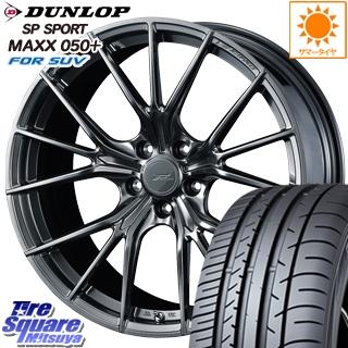 【5/10 Rカードで最大46倍】 ムラーノ WEDS F ZERO FZ-1 FZ1 鍛造 FORGED ホイールセット20インチ 20 X 8.5J +48 5穴 114.3DUNLOP ダンロップ SP SPORT MAXX スポーツ マックス 050+ FOR SUV サマータイヤ 255/50R20