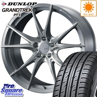 DUNLOP ダンロップ GRANDTREK PT3 グラントレック サマータイヤ 225/55R18 WEDS F ZERO FZ-2 鍛造 FORGED ホイールセット 4本 18 X 8 +45 5穴 114.3