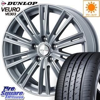 DUNLOP ダンロップ VEURO VE303 ビューロ サマータイヤ 205/65R15 WEDS ジョーカーアイス ホイールセット 4本 15インチ 15 X 6 +53 5穴 114.3
