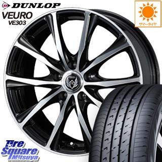 DUNLOP ダンロップ VEURO VE303 ビューロ サマータイヤ 205/60R16 WEDS ウェッズ RIZLEY ライツレー ZM ホイールセット 4本 16インチ 16 X 6.5 +40 5穴 114.3