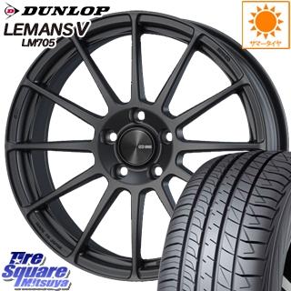 DUNLOP ダンロップ LEMANS5 ルマンV LM705 サマータイヤ 205/50R17 ENKEI エンケイ PerformanceLine PF03 ホイールセット 17 X 7.0J +48 5穴 114.3
