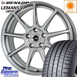 DUNLOP ダンロップ LEMANS5 ルマンV LM705 サマータイヤ 175/65R15 HotStuff G.speed G-01 ホイールセット 4本 15インチ 15 X 6 +43 5穴 114.3