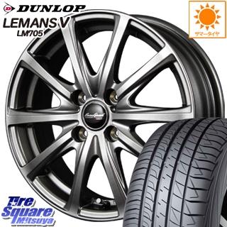 DUNLOP ダンロップ LEMANS5 ルマンV LM705 サマータイヤ 165/60R15 MANARAY EuroSpeed ユーロスピード V25 ホイールセット 4本 15インチ 15 X 4.5 +45 4穴 100