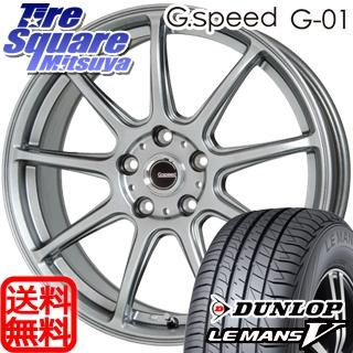 DUNLOP ダンロップ LEMANS5 ルマンV LM705 サマータイヤ 215/45R18 HotStuff 軽量設計!G.speed G-01 ホイールセット 4本 18インチ 18 X 7.5 +48 5穴 114.3