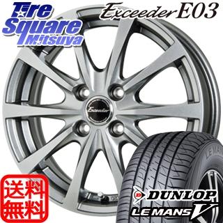 DUNLOP ダンロップ LEMANS5 ルマンV LM705 サマータイヤ 185/65R15 HotStuff エクシーダー E03 4本 ホイールセット 15インチ 15 X 5.5 +43 4穴 100