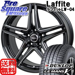 DUNLOP ダンロップ LEMANS5 ルマンV LM705 サマータイヤ 185/65R15 HotStuff Laffite ラフィット LW-04 4本 ホイールセット 15インチ 15 X 6 +53 5穴 114.3
