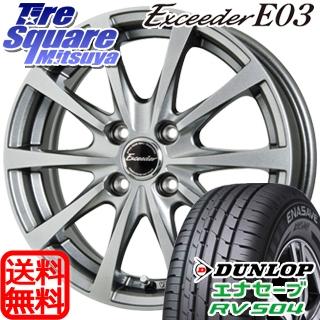 DUNLOP ダンロップ エナセーブ RV504 ENASAVE ミニバン サマータイヤ 185/60R15 HotStuff エクシーダー E03 4本 ホイールセット 15インチ 15 X 5.5 +43 4穴 100