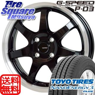 TOYOTIRES トーヨー ナノエナジー3プラス NANOENERGY3plus サマータイヤ 195/50R16 HotStuff 軽量設計!G.speed P-03 ホイールセット 4本 16インチ 16 X 6 +45 4穴 100