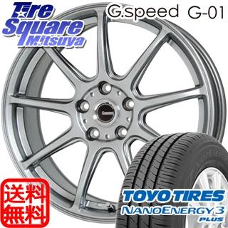 TOYOTIRES トーヨー ナノエナジー3プラス NANOENERGY3plus サマータイヤ 215/45R18 HotStuff 軽量設計!G.speed G-01 ホイールセット 4本 18インチ 18 X 7.5 +48 5穴 114.3