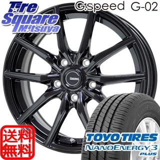 TOYOTIRES トーヨー ナノエナジー3プラス NANOENERGY3plus サマータイヤ 205/50R17 HotStuff G.speed G-02 ブラック ホイールセット 4本 17インチ 17 X 7 +38 5穴 114.3