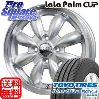 TOYOTIRES トーヨー ナノエナジー3プラス NANOENERGY3plus サマータイヤ 195/55R15 HotStuff LaLa Palm ララパーム CUP ホイールセット 4本 15インチ 15 X 5.5 +45 4穴 100