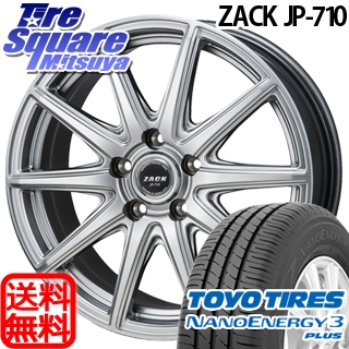 TOYOTIRES トーヨー ナノエナジー3プラス NANOENERGY3plus サマータイヤ 215/55R17 Japan三陽 ZACK JP-710 ホイールセット 4本 17インチ 17 X 7 +38 5穴 114.3