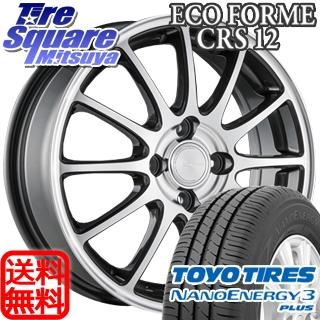 TOYOTIRES トーヨー ナノエナジー3プラス NANOENERGY3plus サマータイヤ 195/65R15 ブリヂストン ECOFORM エコフォルム CRS12 ホイールセット 4本 15インチ 15 X 6 +45 5穴 100