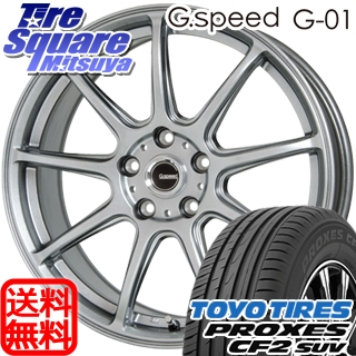 TOYOTIRES トーヨー プロクセス CF2 SUV PROXES サマータイヤ 215/60R17 HotStuff 軽量設計!G.speed G-01 ホイールセット 4本 17インチ 17 X 7 +55 5穴 114.3