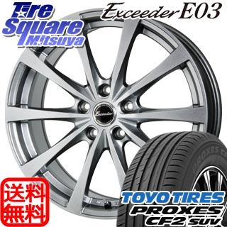 TOYOTIRES トーヨー プロクセス CF2 SUV PROXES サマータイヤ 215/55R17 HotStuff エクシーダー E03 4本 ホイールセット 17インチ 17 X 7 +38 5穴 114.3