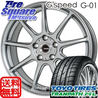 TOYOTIRES トーヨー トランパス ML ミニバン TRANPATH サマータイヤ 215/45R18 HotStuff 軽量設計!G.speed G-01 ホイールセット 4本 18インチ 18 X 7.5 +48 5穴 114.3