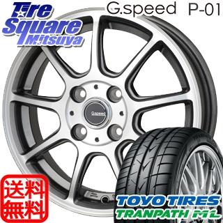 TOYOTIRES トーヨー トランパス ML ミニバン TRANPATH サマータイヤ 195/65R15 HotStuff 軽量設計!G.speed P-01 ホイールセット 4本 15インチ 15 X 5.5 +43 4穴 100