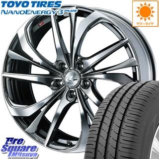 TOYOTIRES トーヨー ナノエナジー3プラス NANOENERGY3plus サマータイヤ 215/45R18 WEDS ウェッズ Leonis レオニス TE ホイールセット 18インチ 18 X 8.0J +42 5穴 114.3