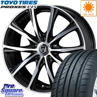TOYOTIRES トーヨー プロクセス C1S PROXES サマータイヤ 215/65R15 WEDS ウェッズ RIZLEY ライツレー ZM ホイールセット 4本 15インチ 15 X 6 +43 5穴 114.3