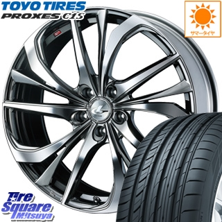 TOYOTIRES トーヨー プロクセス C1S PROXES サマータイヤ 225/50R17 WEDS ウェッズ Leonis レオニス TE ホイールセット 17インチ 17 X 7.0J +47 5穴 100