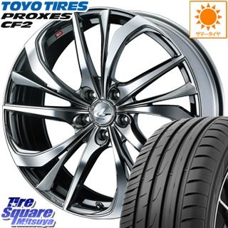TOYOTIRES トーヨー プロクセス CF2 PROXES サマータイヤ 225/45R17 WEDS ウェッズ Leonis レオニス TE ホイールセット 17インチ 17 X 7.0J +47 5穴 100