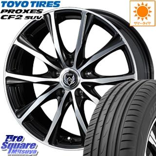 TOYOTIRES トーヨー プロクセス CF2 SUV PROXES サマータイヤ 215/60R16 WEDS ウェッズ RIZLEY ライツレー ZM ホイールセット 4本 16インチ 16 X 6.5 +47 5穴 114.3