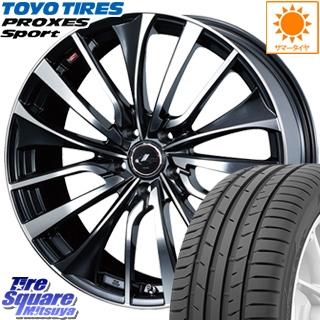 TOYOTIRES トーヨー プロクセス スポーツ PROXES Sport サマータイヤ 205/50R17 WEDS ウェッズ Leonis レオニス VT ホイールセット 4本 17インチ 17 X 6.5 +53 5穴 114.3